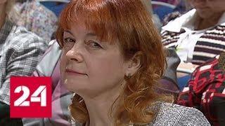 """""""Активное долголетие"""": первые результаты масштабной программы впечатляют - Россия 24"""