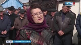 Вести Карачаево-Черкесия 14.02.2018