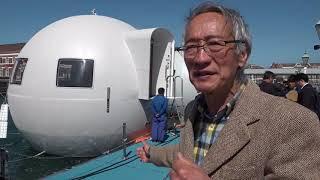 Японцы построили отель, который спасет туристов от цунами