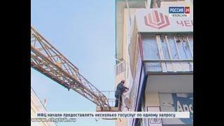 В исторической части Чебоксар начали демонтаж рекламных щитов, установленных с нарушениями
