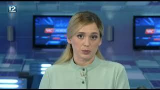 Омск: Час новостей от 28 сентября 2018 года (14:00). Новости