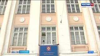 Карельский следком и ФСБ раскрыли мошенничество