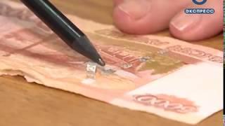 Жителю Каменки грозит срок за сбыт фальшивой купюры