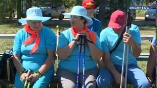 В Сосновоборске пенсионерам-ходокам помогли приобрести спортивную форму