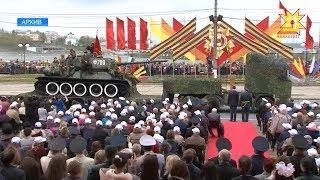 9 мая страна отметит 73-ю годовщину Великой Победы.