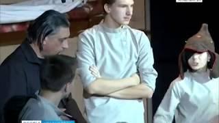 Внучка Виктора Астафьева поставила спектакль по мотивам произведений деда
