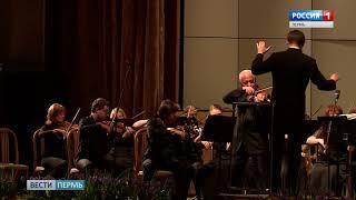 Маэстро Спиваков привез в Пермь мелодии вдохновения