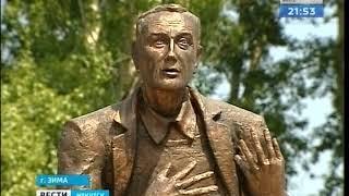Первый в России памятник Евгению Евтушенко открыли 18 июля в Зиме