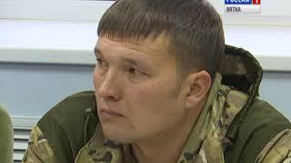 Поисковые отряды Кировской области подвели итоги работы за год(ГТРК Вятка)