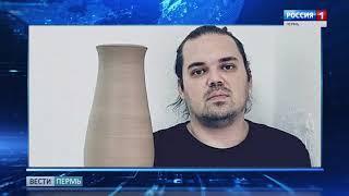 В Перми пропал 32-летний скульптор-керамист