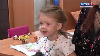 Трехлетняя Маша Травкина нуждается в помощи костромичей