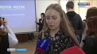 В Смоленске открылась «ярмарка вакансий»