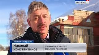 В Костромской области власти на местах взяли под контроль расчистку крыш от снега