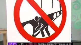 Красноярская РЖД на форуме «Современные системы безопасности – Антитеррор»