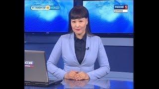 Вести Бурятия. 10-00 (на бурятском языке). Эфир от 21.02.2018