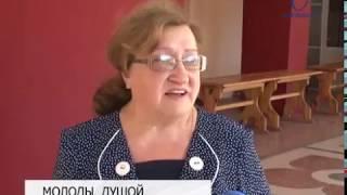 В Белгороде отметили День пожилого человека