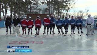 Юным хоккеистам в башкирском селе подарили экипировку