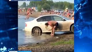 Красноярец мыл машину на пляже рядом с купающимися детьми