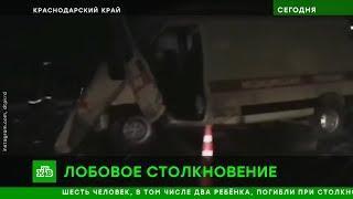 Новости Сегодня на НТВ Утренний Выпуск 06.12.2018