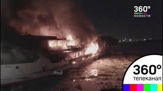 Пожар на Нагатинской набережной до конца не ликвидирован