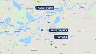 Иномарка врезалась в грузовик: в Аксайском районе в ДТП погиб пожилой мужчина