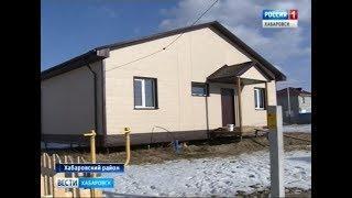 Дома для села