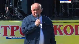 Костромская область отметила День села