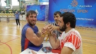 Ведущие атлеты России сошлись на Кубке Каспия по армрестлингу