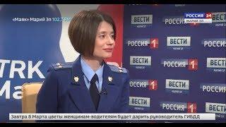 Россия 24. Интервью.«Ваше право» 07 03 2018