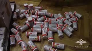 Около 50 тысяч опасных медицинских препаратов изъяли полицейские в ходе спецоперации «Пангея»