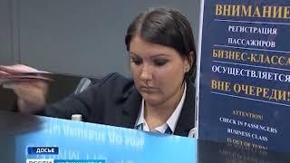 Калининградский аэропорт «Храброво» может сменить название