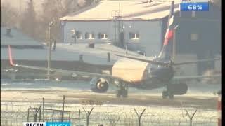 Террористическую угрозу объявили утром 7 декабря в аэропорту Иркутска