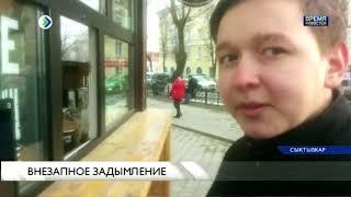 ЧП в торговом центре Сыктывкара