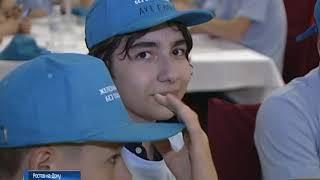 В РЖД напомнили ростовским школьникам правила безопасности на железной дороге