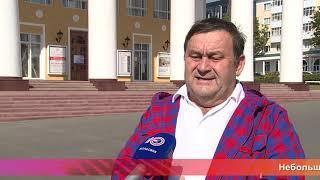 Од пинге. Открытие нового сезона в государственном русском драматическом театре