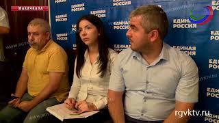 Руководство Дагестана выступило за сохранение региональных льгот