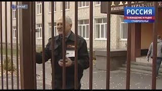 """Прокурорский надзор"" 20.10.2018"