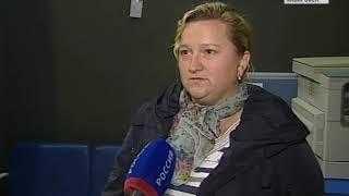 Вести-Хабаровск. Выплаты клиентам Натали Турс