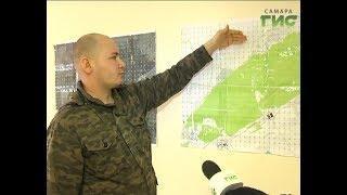 В Самаре открылось региональное отделение центра по поиску людей