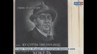 Кокелевский пленэр собрал на батыревской земле художников из России, Беларуси и Украины