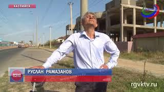 Из Каспийска в Махачкалу - на электросамокате
