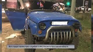 Четыре человека, в том числе два ребенка пострадали в ДТП в Ярославле