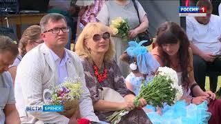 """""""Серебряная лира""""  в Красном Роге"""