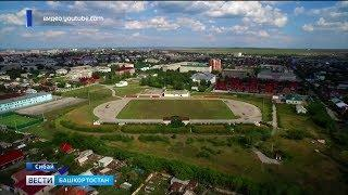 Ученые из Башкирии выиграли грант на изучение качества жизни жителей Зауралья