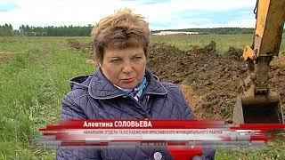 В этом году закончится строительство газопровода Туношна – Воробино