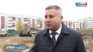В Северодвинске построят новый детский сад