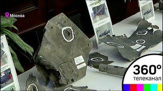"""В Министерстве обороны показали обломки американских """"умных"""" ракет - СМИ2"""