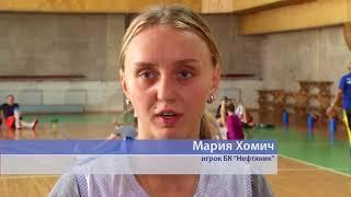 """Баскетболистки """"Нефтяника"""" начали подготовку к новому сезону."""
