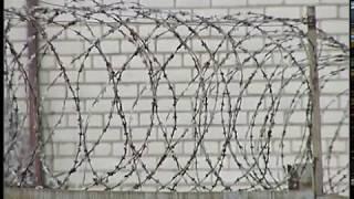 В Следственном комитете назвали  причину жестокой расправы над заключенным в Ярославской колонии