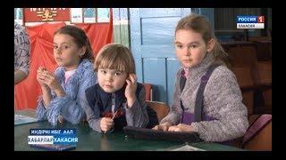 Педагог мобильный. 19.02.2018